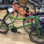 丸石自転車 トライアングルAT2